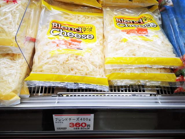 業務スーパーのチーズの値段は?買うべきおすすめのチーズ商品 2019