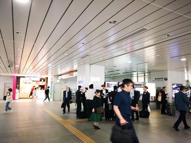 新横浜駅の待ち合わせでわかりやすい場所はどこ⁈おすすめスポットを紹介!