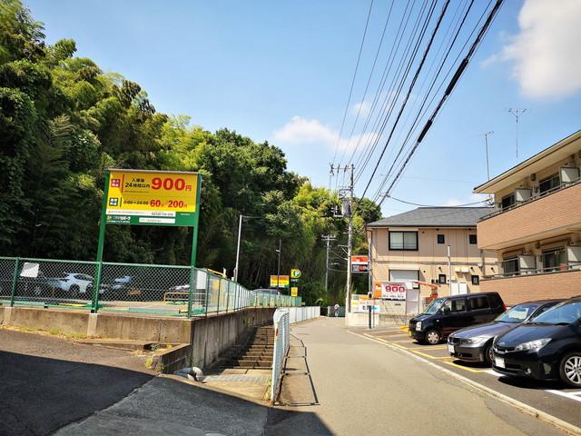 新横浜駅の駐車場で安い穴場はどこ⁈徒歩5分以内で最大1,000円以下