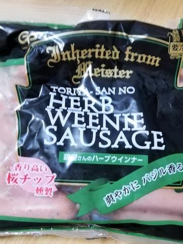 業務スーパー鶏屋さんのハーブウインナー値段は278円で弁当にもおすすめ!