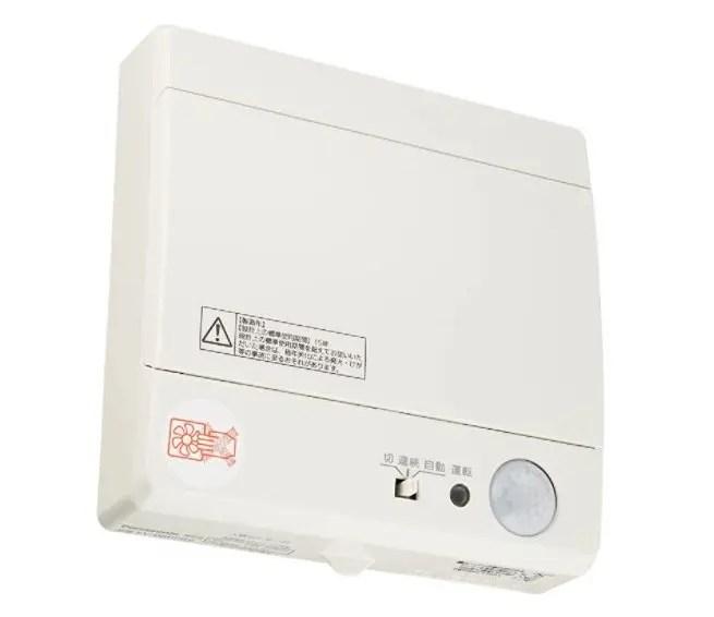 パナソニック(Panasonic) パイプファン自動運転 (人感)プラグコード FY-08PPR9
