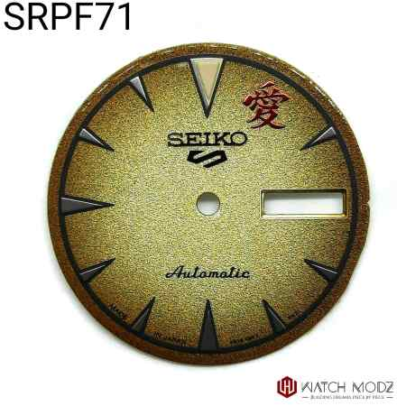 """OEM SRPF71 """"Gaara"""" Street Fighter special edition for nh36 movements"""