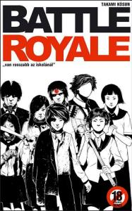 battle-royale2