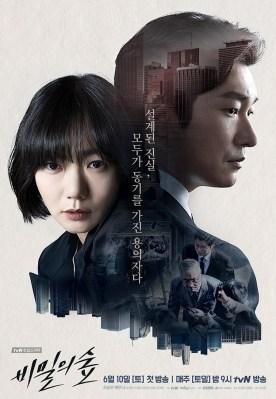 Bevezetés: A K-drama sorozatok világa