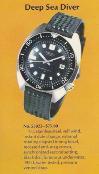 Seiko 6105-8009 Catalogue Image