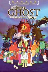 A Chinese Ghost Story (1997)