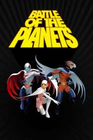 Battle of the Planets Season 1
