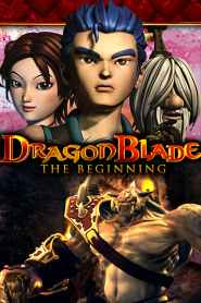 DragonBlade: The Legend of Lang (2005)