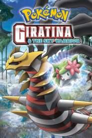 Pokémon: Giratina and the Sky Warrior (2008)