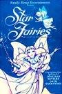 Star Fairies (1985)