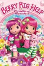 Strawberry Shortcake: Berry Big Help (2014)