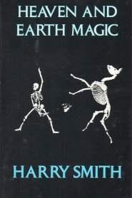 No. 12: Heaven and Earth Magic (1962)