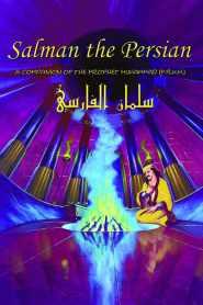 Salman the Persian (2012)