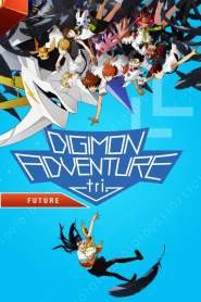 Digimon Adventure tri. Part 6: Future (2018)