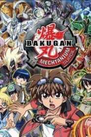 Bakugan Mechtanium Surge