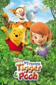 My Friends Tigger and Pooh Season 1
