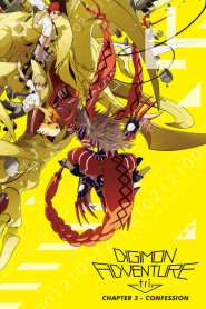 Digimon Adventure tri. Part 3: Confession (2016)