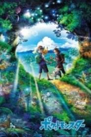 Pokemon Season 23: Journeys: The Series (Dub)