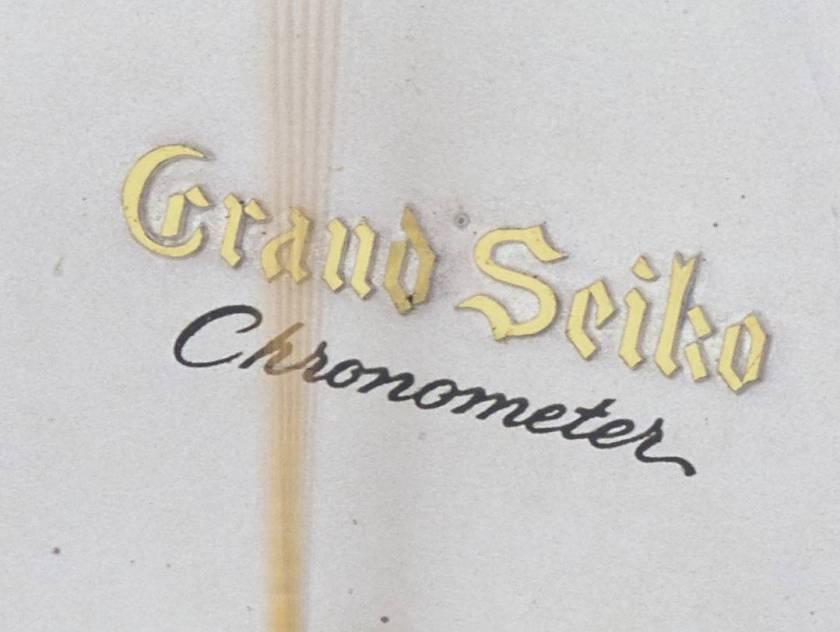 Applied Grand Seiko logo on the 3180