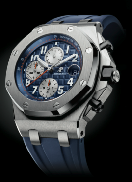 Audemars Piguet Royal Oak Offshore (3)