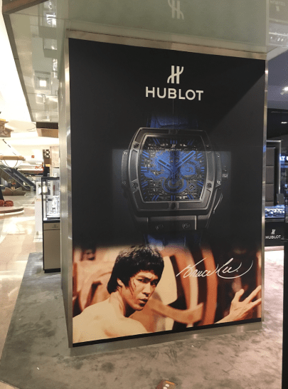 hublot-big-band-be-water-bruce-lee4