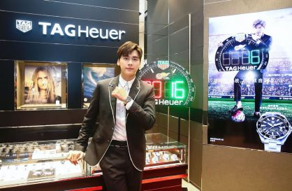 tag-heuer-boutique-beijing2