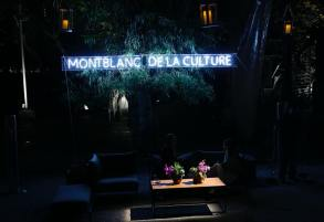 Montblanc-la-Culture-Arts-Patronage-Award-2018-3