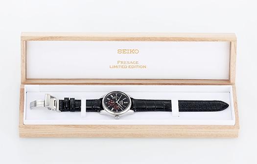 Seiko Presage SPB085