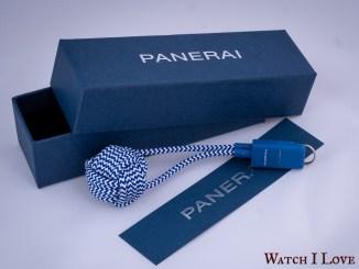 Panerai giveaway