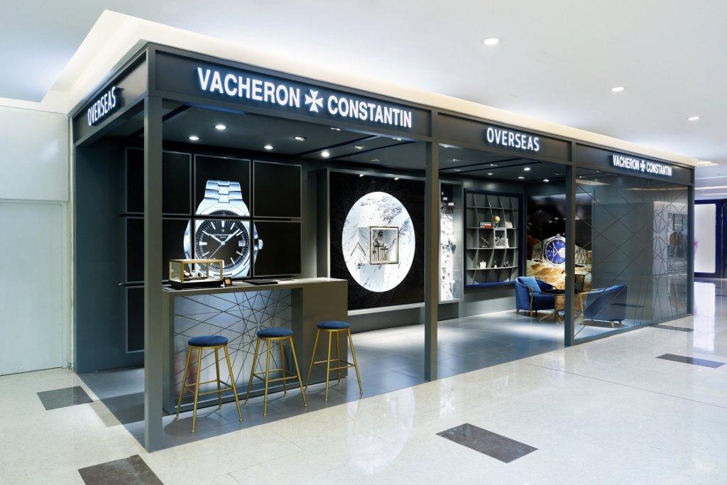 Vacheron Constantin Pop-up Store in China World Mall, Beijing