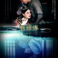 Chân Hoàn Truyện (2012)