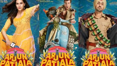 Arjun Patiala Review