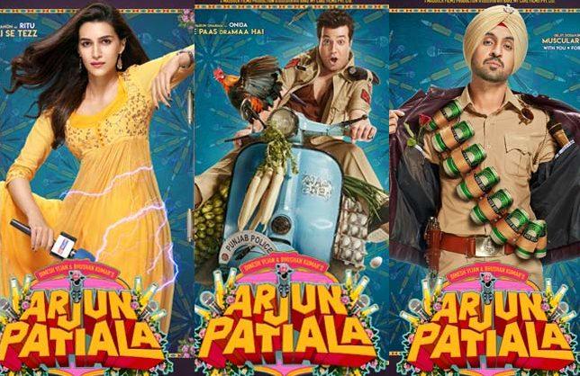 Arjun Patiala Review