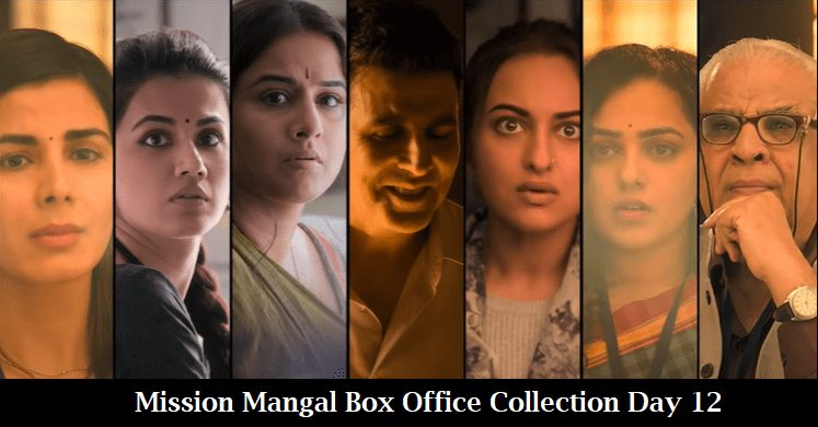 Mission Mangal Box Office Collection Day 12