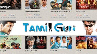 Photo of TamilGun 2021 Download Tamil Movies For Free