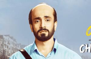Ujda Chaman Review & Critics