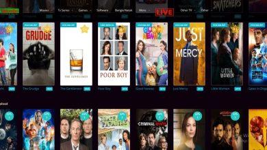 Photo of Naturalbd – Biggest Online Movie Portal