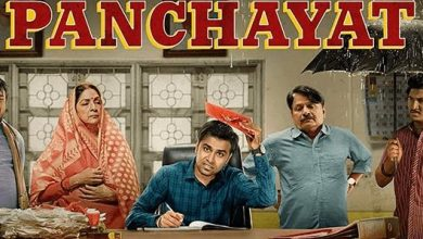 Photo of Panchayat (Amazon Prime) Full Review