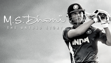 Photo of M.S. Dhoni: The Untold Story By Sushant Singh Rajput