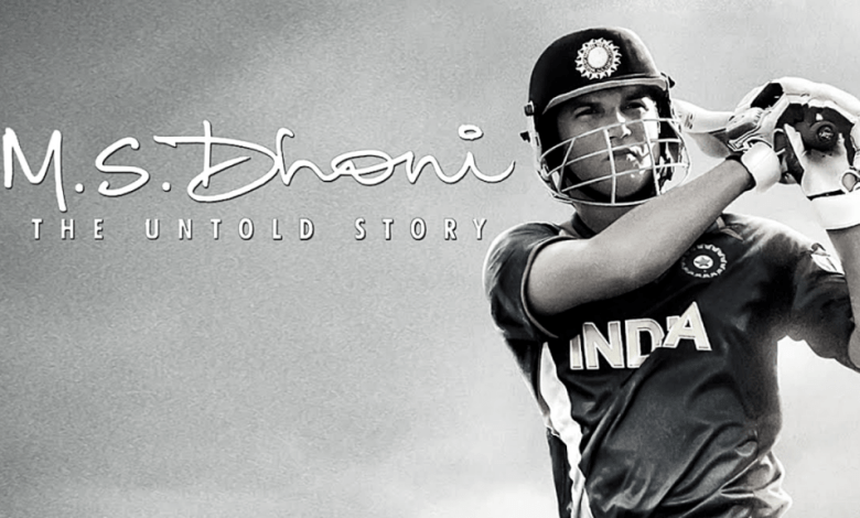 M.S. Dhoni_ The Untold Story By Sushant Singh Rajput