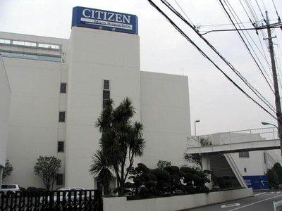 Citizen watch manufacturer