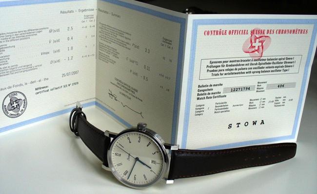 хронометри мають сертифікат