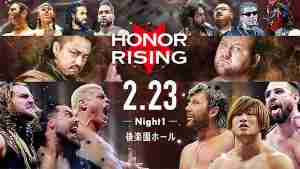 Watch NJPW/ROH Honor Rising Japan 2018 Day1