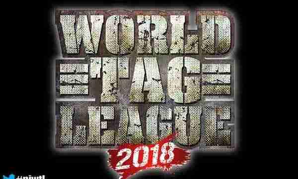 Watch NJPW World Tag league 2018 Day 11 11/30/18