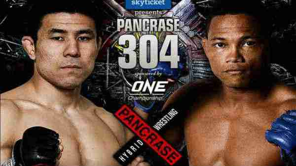 Watch MMA – Pancrase 304 -4/14/19