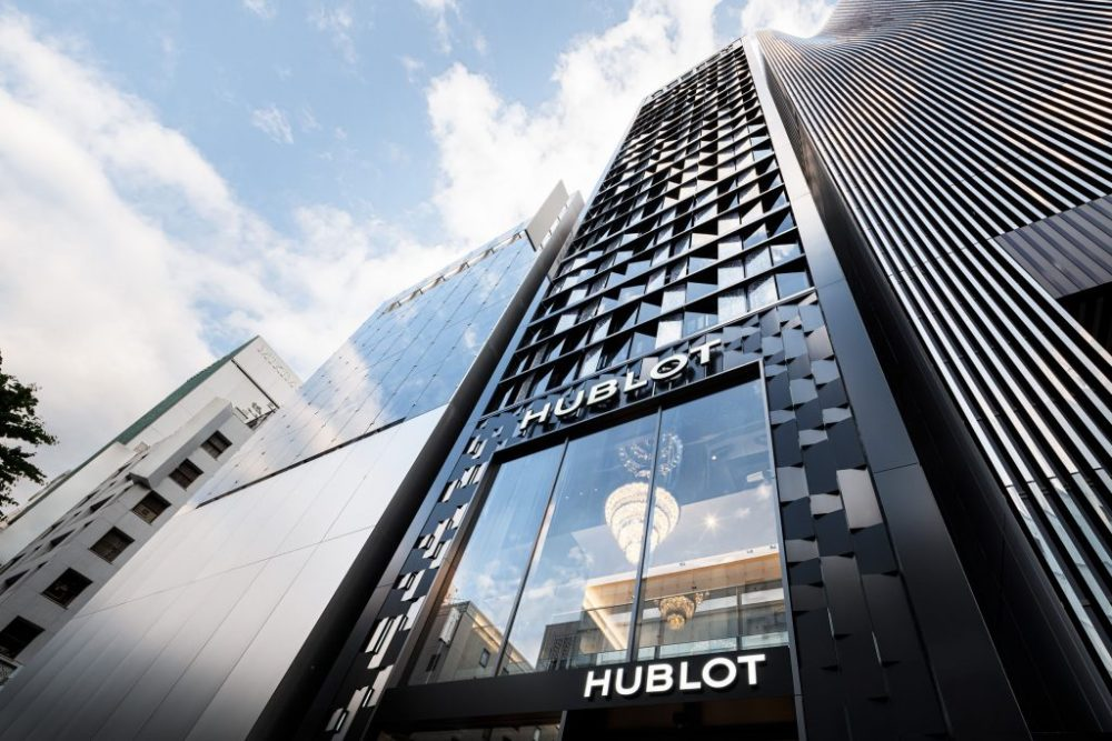 new Hublot Boutique Ginza