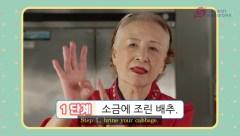 Rot muziek! Kimchi maken op indy