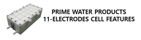 prime 1101 R water cell