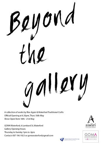 Beyond The Gallery Poster FB