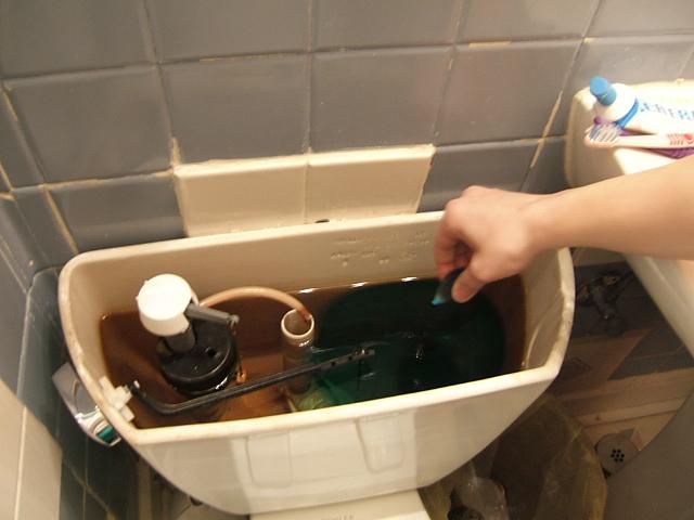 Cheap Leak Check